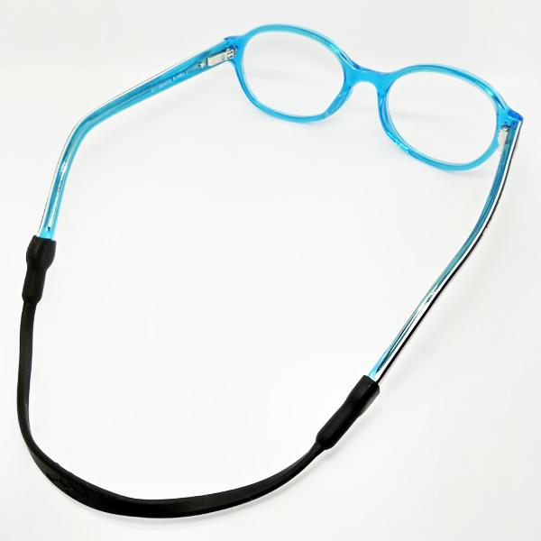 Cordon à lunettes Enfant en silicone 0eb9891586d2