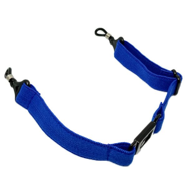 Glasses cord blue headband adjustable child's