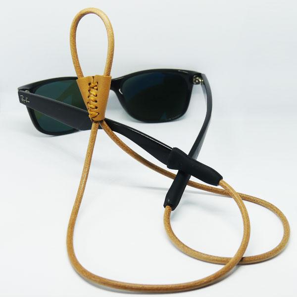 Cordon à lunettes Margerite camel en cuir naturel
